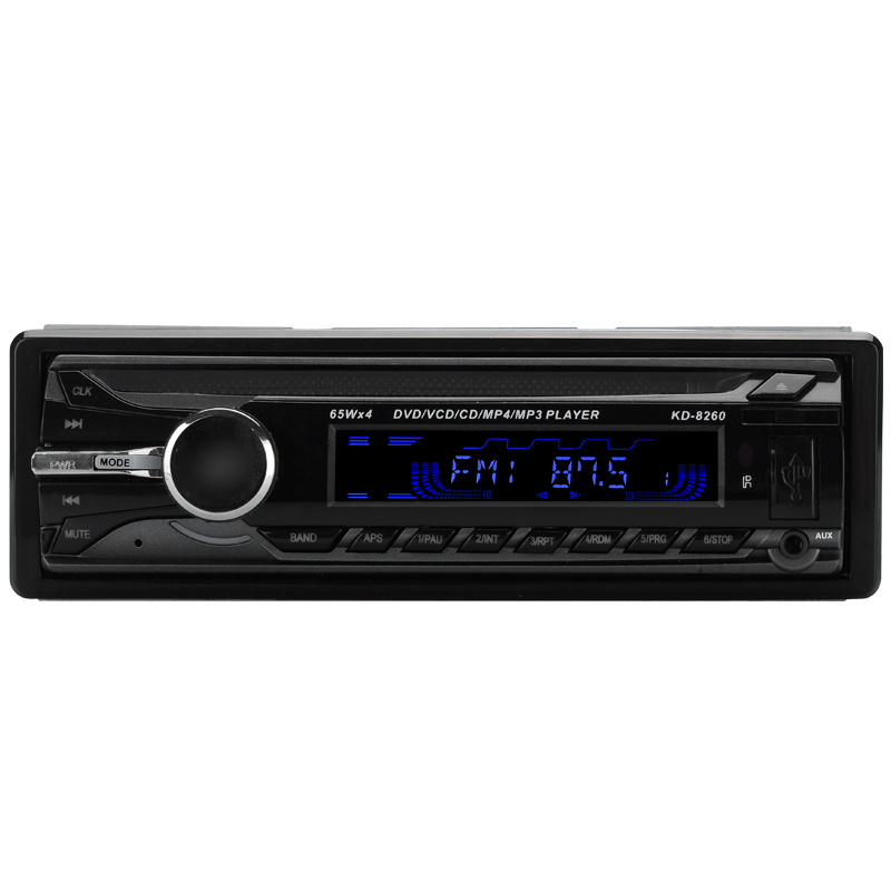 1-din-car-dvd-player-4x65watt-output-mp4-dvd-vcd-mp3-cd-support