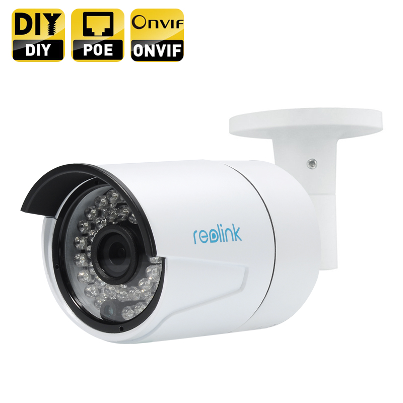 Reolink HD IP Security Camera - 2560x1440, 1/4 Inch CMOS, 4MP, Night Vision, IR Cut, Motion Dection, Smartphone Support
