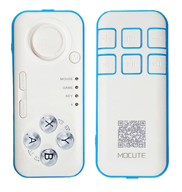 MOCUTE Universal Bluetooth Remote Control - Bluetooth 3.0, Gamepad, Selfie Shutter, Music Control, Wireless Mouse CVAFV-A542